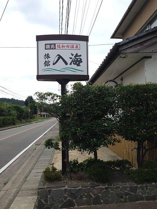 f:id:kon-kon:20140804092637j:image