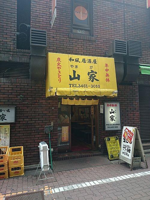 f:id:kon-kon:20140830145201j:image