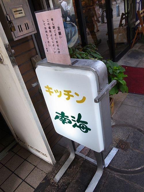 f:id:kon-kon:20140916144548j:image