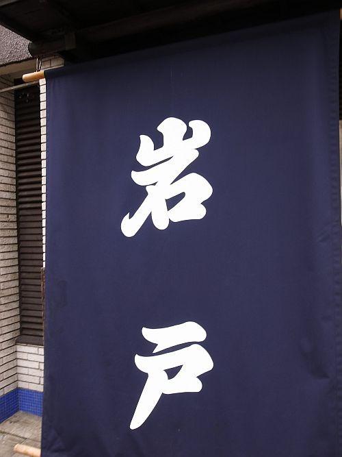 f:id:kon-kon:20140917123301j:image