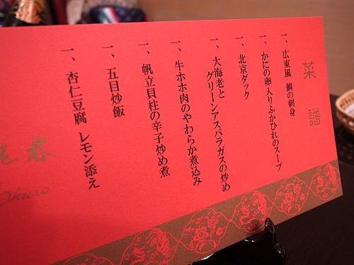 f:id:kon-kon:20141026120644j:image