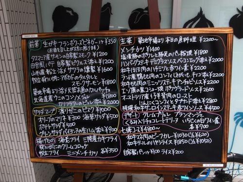 f:id:kon-kon:20141112141842j:image