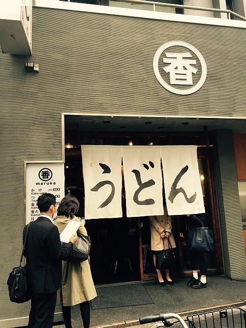 f:id:kon-kon:20141122100939j:image