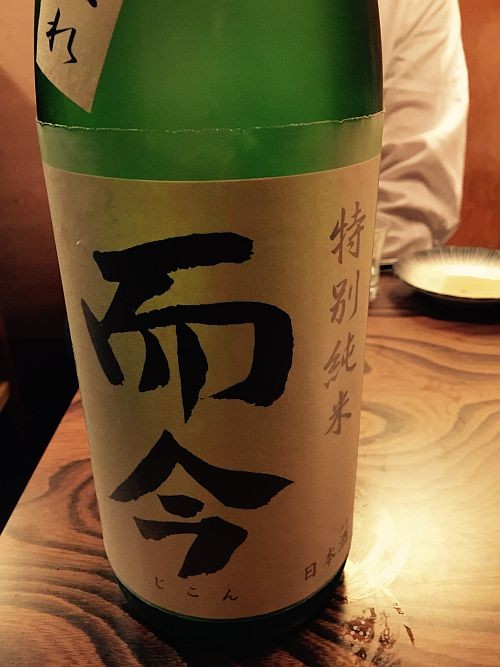 f:id:kon-kon:20141205081849j:image