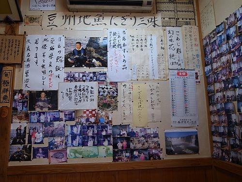 f:id:kon-kon:20141229133106j:image