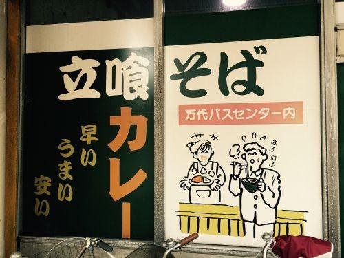 f:id:kon-kon:20150116085813j:image