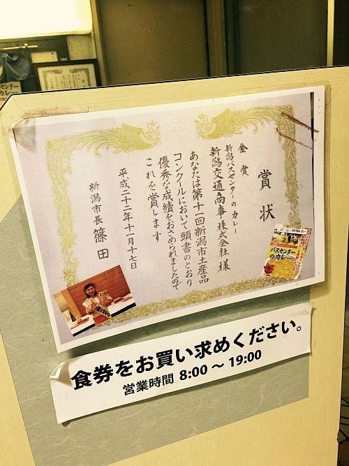 f:id:kon-kon:20150116091146j:image
