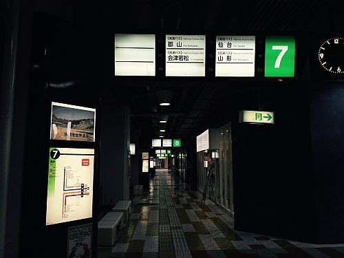 f:id:kon-kon:20150116091442j:image