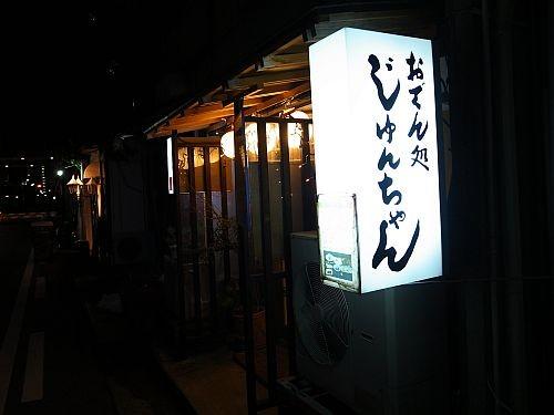 f:id:kon-kon:20150121190241j:image