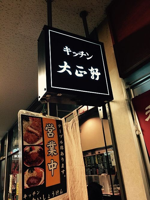 f:id:kon-kon:20150218130815j:image