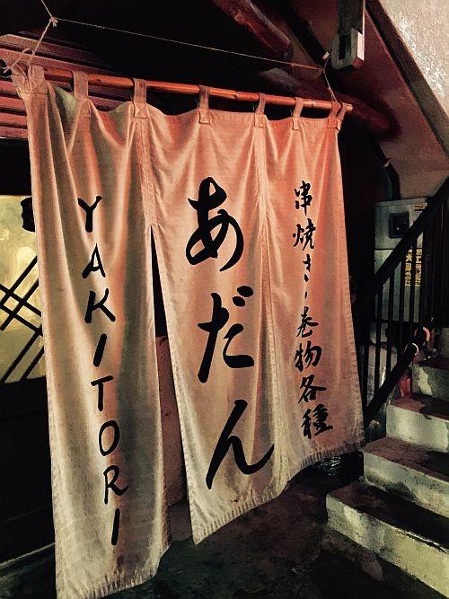 f:id:kon-kon:20150410192120j:image