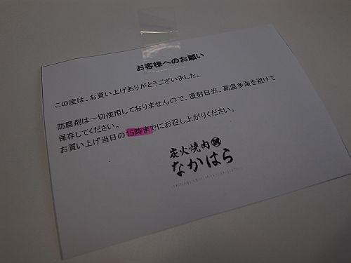 f:id:kon-kon:20150511135903j:image