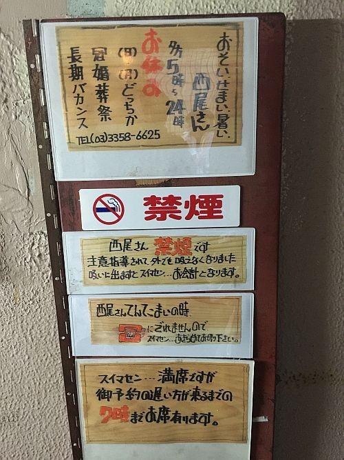 f:id:kon-kon:20150624182957j:image