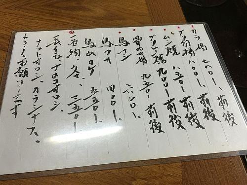f:id:kon-kon:20150706183601j:image