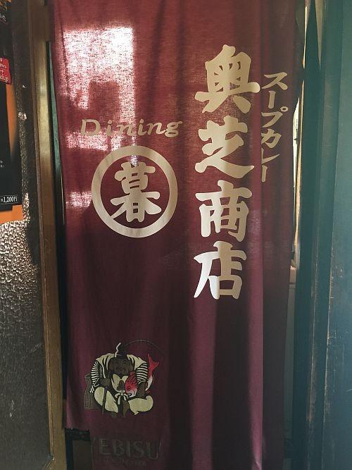 f:id:kon-kon:20150812113009j:image