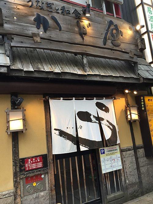 f:id:kon-kon:20150815163951j:image