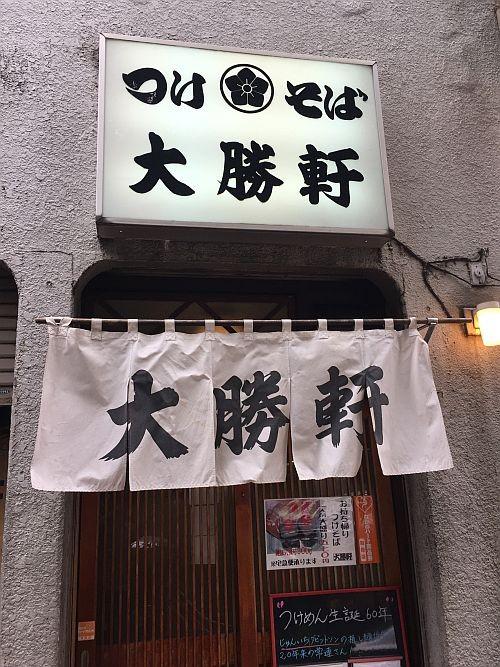 f:id:kon-kon:20151010114212j:image