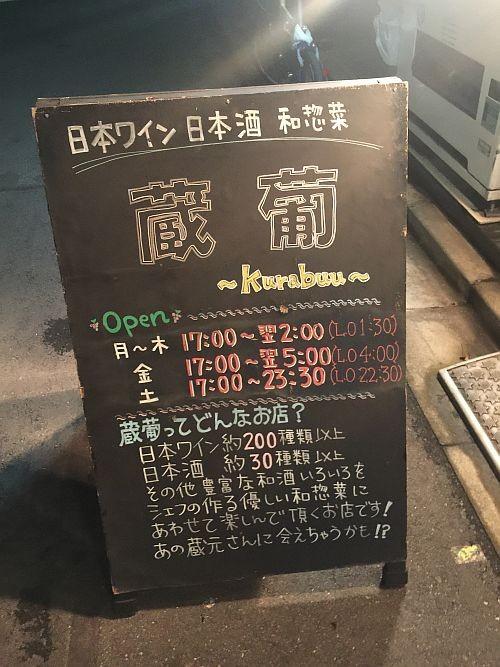 f:id:kon-kon:20151126192844j:image