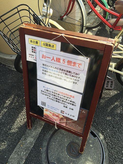 f:id:kon-kon:20160124114015j:image