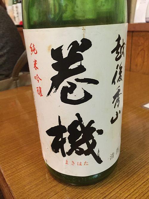 f:id:kon-kon:20160201225852j:image