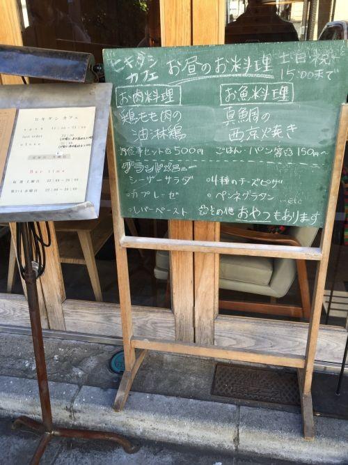 f:id:kon-kon:20160211113041j:image