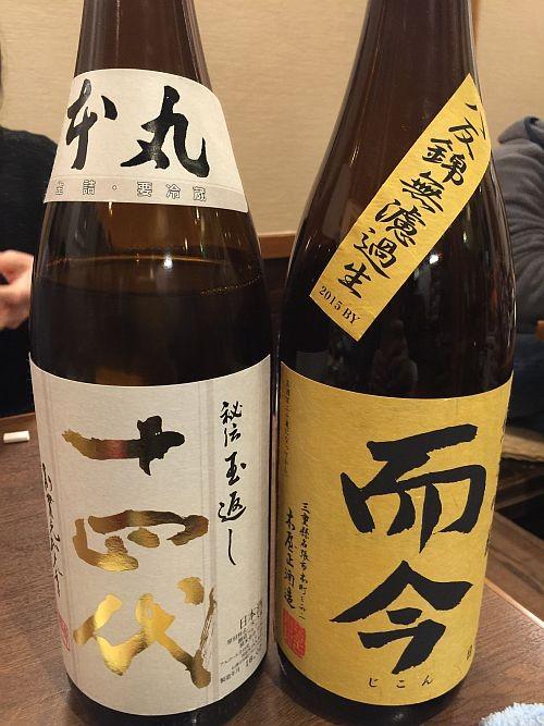 f:id:kon-kon:20160303195309j:image