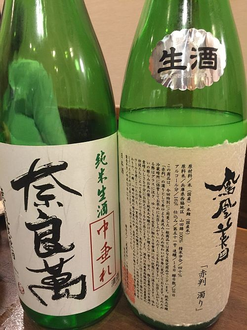 f:id:kon-kon:20160303203407j:image
