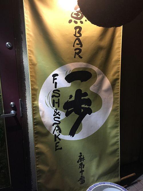 f:id:kon-kon:20160307233346j:image