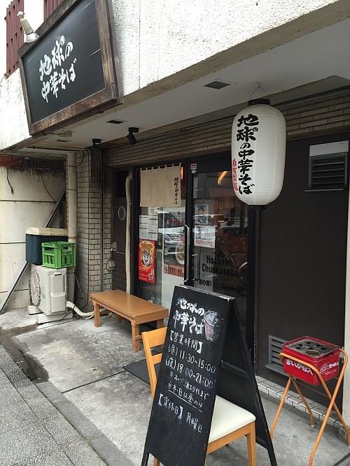 f:id:kon-kon:20160506143456j:image