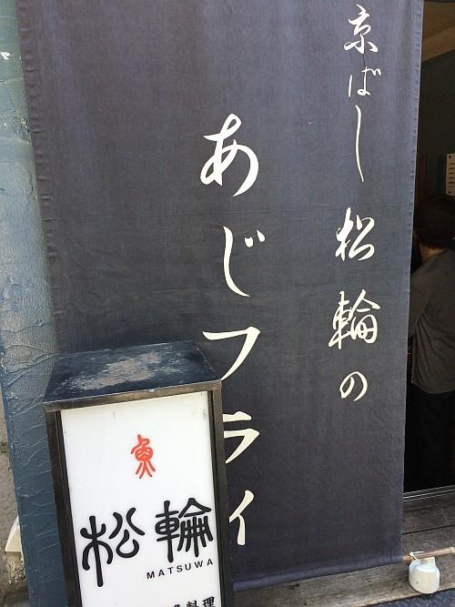 20160602112647