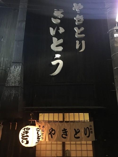 f:id:kon-kon:20160627214602j:image