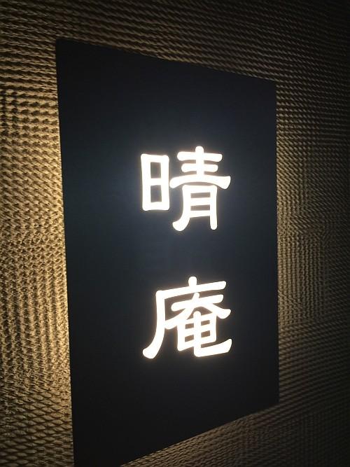 f:id:kon-kon:20160708192600j:image