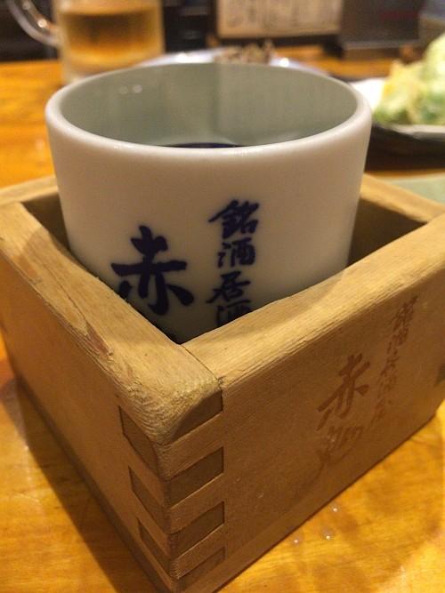 f:id:kon-kon:20160726195559j:image