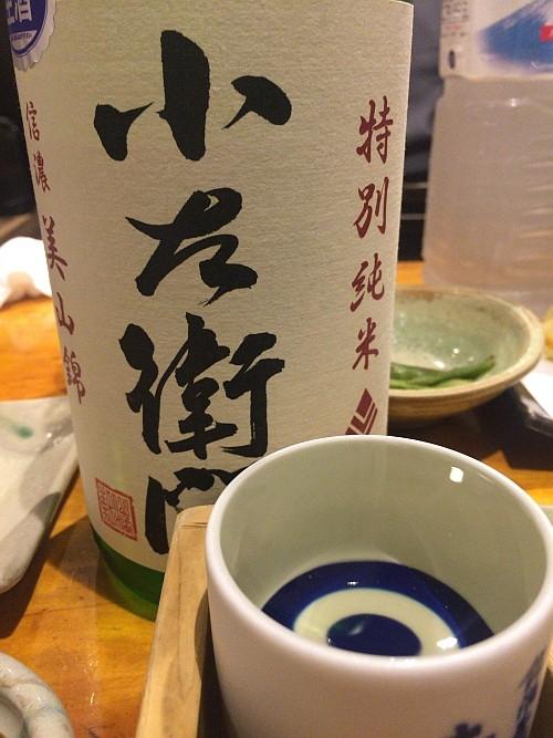 f:id:kon-kon:20160726202043j:image