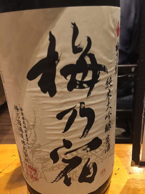 f:id:kon-kon:20160726205203j:image