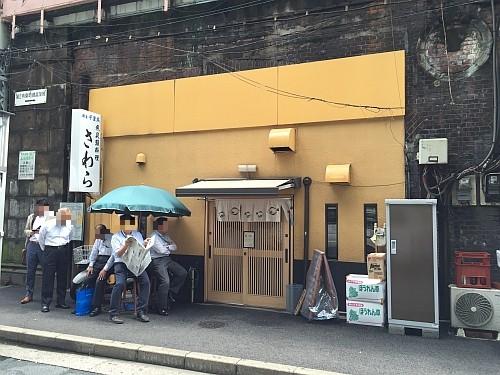 f:id:kon-kon:20160803115552j:image