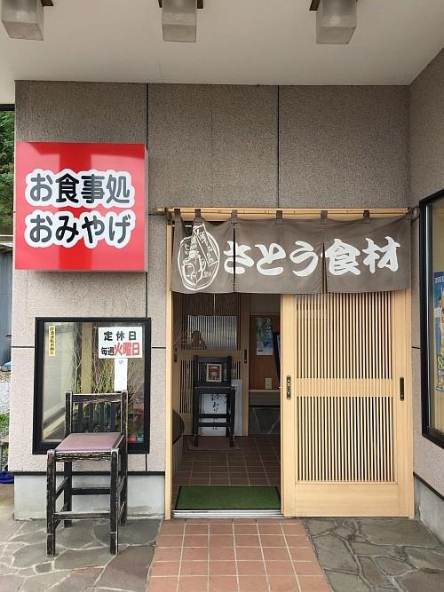 f:id:kon-kon:20160907231727j:image