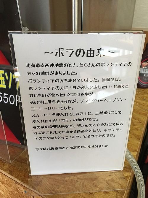 f:id:kon-kon:20160907231729j:image