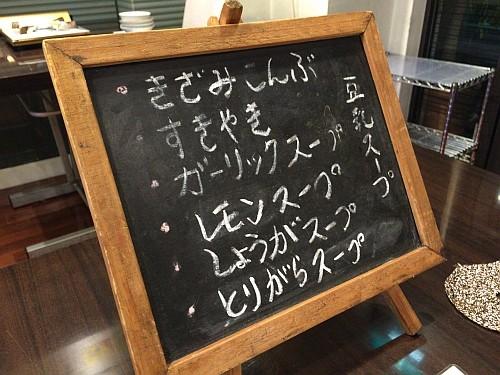 f:id:kon-kon:20160917114352j:image