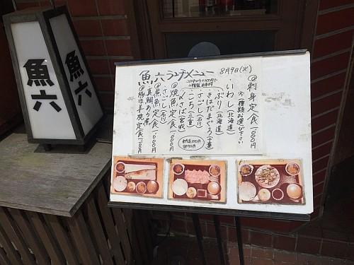 f:id:kon-kon:20160917114429j:image
