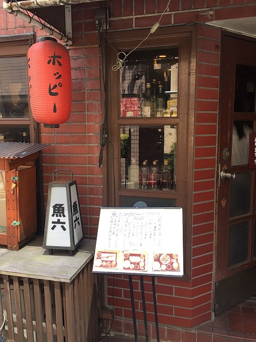 f:id:kon-kon:20160917114430j:image