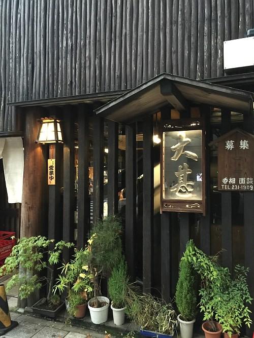 f:id:kon-kon:20160921172610j:image