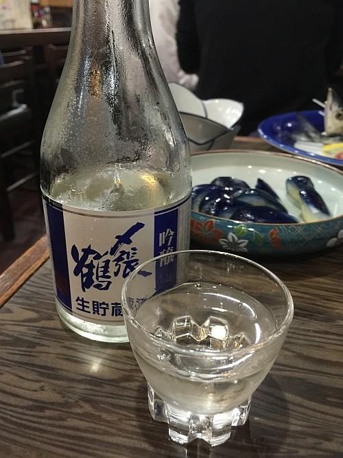 f:id:kon-kon:20160926183627j:image