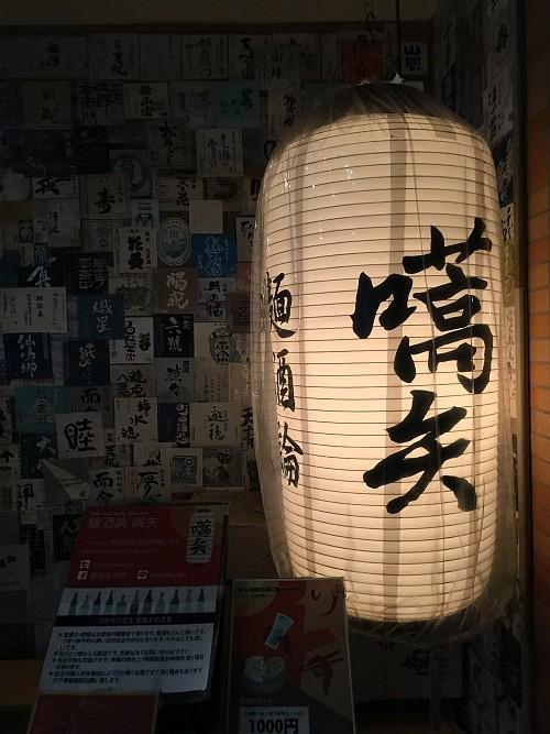 f:id:kon-kon:20160930195516j:image