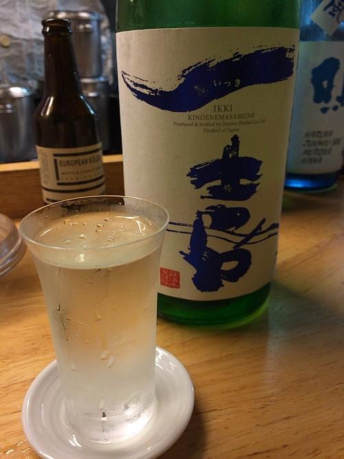 f:id:kon-kon:20160930200617j:image