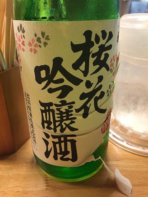 f:id:kon-kon:20160930202532j:image