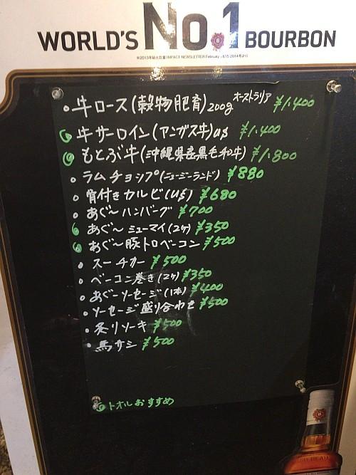 f:id:kon-kon:20161015203852j:image
