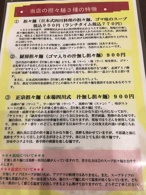 f:id:kon-kon:20170104125018j:image