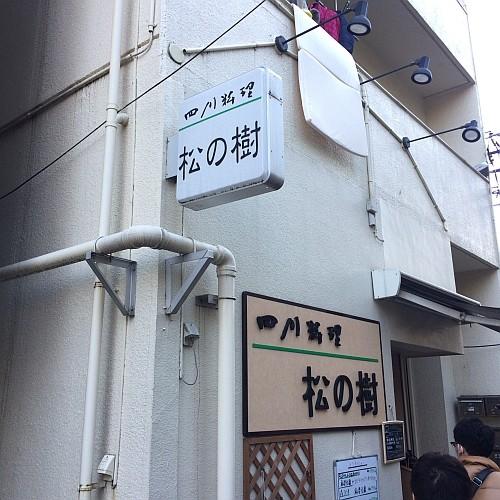 f:id:kon-kon:20170104132353j:image
