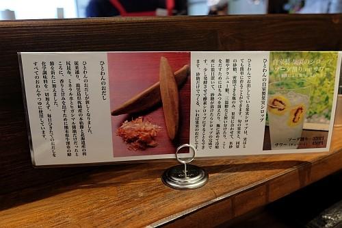 f:id:kon-kon:20170121134231j:image